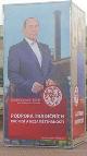 Kampaň Oldřicha Lahody, ostravského lídra kandidátky LEV 21 do komunálních voleb
