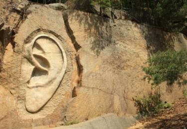 Ucho - národní památník odposlechu