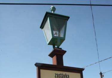 Vilémovice zámek