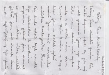 Vážený Pane Ministře Kopecký...   Všechny dopisy jsou uvedeny v doslovném znění. Kopie originálů této korespondence jsou součástí autorova archívu