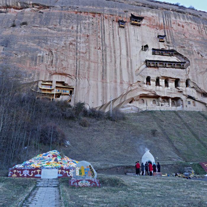 Chrám Třiceti tři nebeských jeskyní