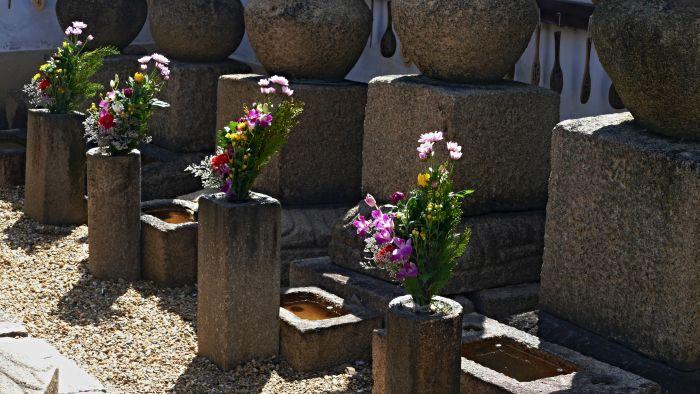 Japonský hřbitov