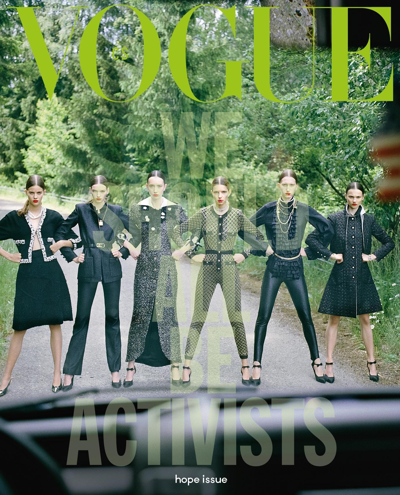 Vogue CS cover 9-2020