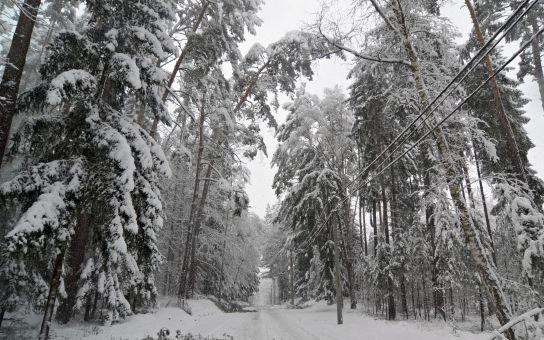 Radnice varuje: Nebezpečný sníh, vstup na vlastní nebezpečí
