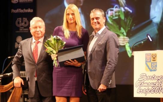 Wimbledonská vítězka Petra Kvitová se stala držitelkou titulu Nejlepší sportovec roku 2014 v Olomouckém kraji. Zveřejňujeme kompletní výsledky ankety