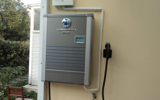 "Fotovoltaika a ""skladování"" doma vyrobené elektrické energie"
