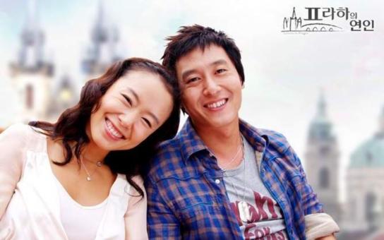 nejlepší korejští herci 100 bezplatných uniformních seznamovacích webů