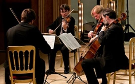 Valtické zámecké divadlo hostilo Hejtmanský koncert, a to v rámci festivalu s tématem Shakespeare, Beethoven a česká kvartetní tradice